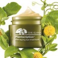 Origins Plantscription Anti-Ageing Eye Treatment – Free Sample